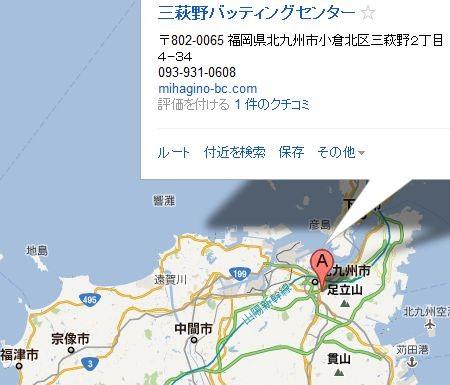 f:id:da-i-su-ki:20120408231615j:image