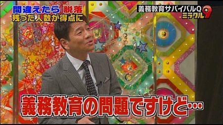 f:id:da-i-su-ki:20120408234749j:image