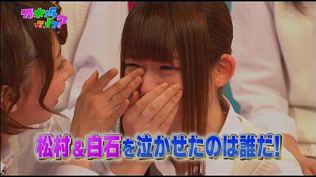 f:id:da-i-su-ki:20120409003353j:image