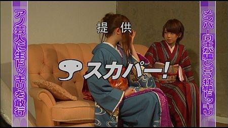 f:id:da-i-su-ki:20120409003355j:image