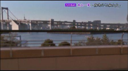 f:id:da-i-su-ki:20120411010125j:image