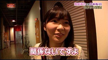 f:id:da-i-su-ki:20120412012858j:image