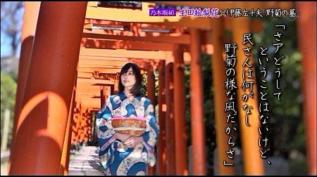 f:id:da-i-su-ki:20120412013125j:image