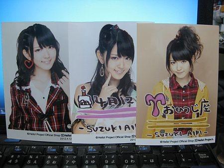 f:id:da-i-su-ki:20120412194148j:image
