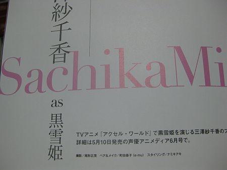 f:id:da-i-su-ki:20120412214835j:image