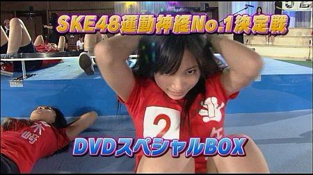 f:id:da-i-su-ki:20120413221802j:image