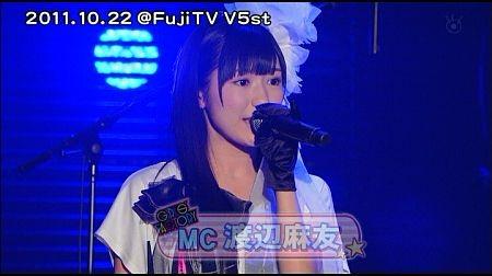 f:id:da-i-su-ki:20120414031851j:image