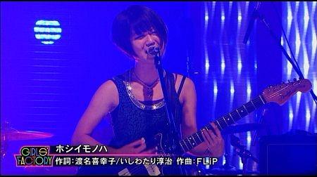 f:id:da-i-su-ki:20120414032907j:image