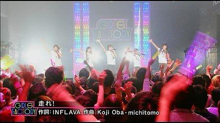 f:id:da-i-su-ki:20120414033252j:image