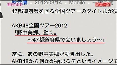 f:id:da-i-su-ki:20120414185936j:image