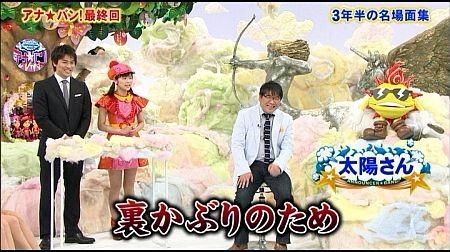 f:id:da-i-su-ki:20120415070556j:image