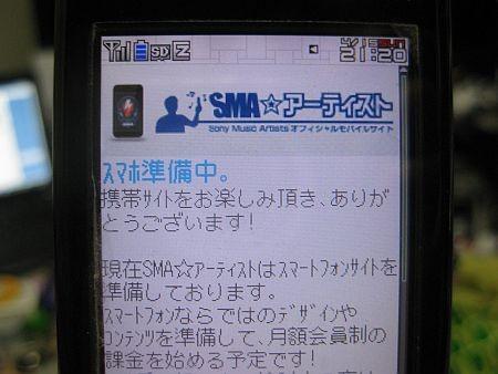 f:id:da-i-su-ki:20120415212533j:image