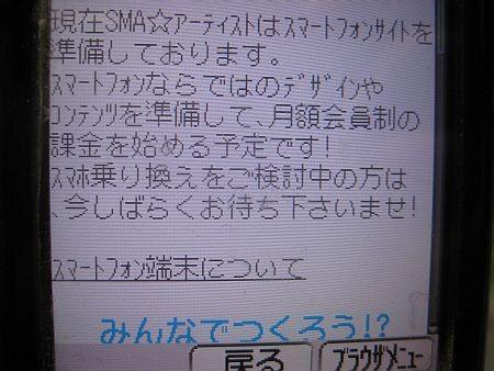 f:id:da-i-su-ki:20120415212708j:image