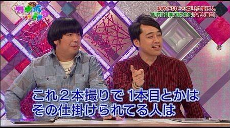 f:id:da-i-su-ki:20120416065231j:image