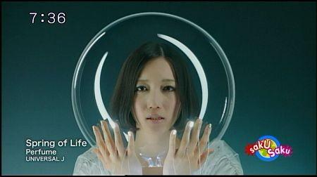 f:id:da-i-su-ki:20120417073925j:image