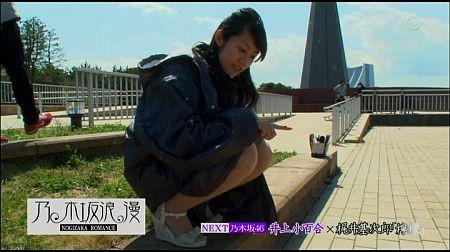 f:id:da-i-su-ki:20120418013943j:image