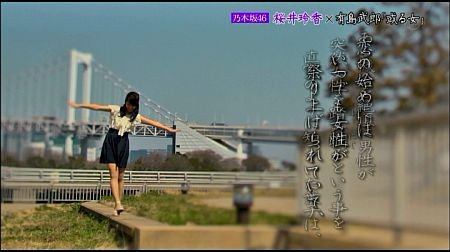 f:id:da-i-su-ki:20120418013944j:image