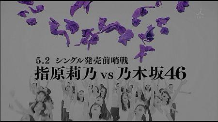 f:id:da-i-su-ki:20120418020440j:image