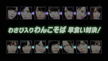 f:id:da-i-su-ki:20120418021000j:image