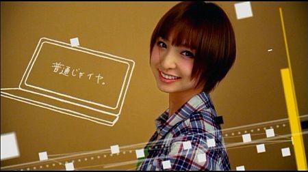f:id:da-i-su-ki:20120419041358j:image