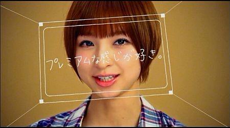f:id:da-i-su-ki:20120419041359j:image