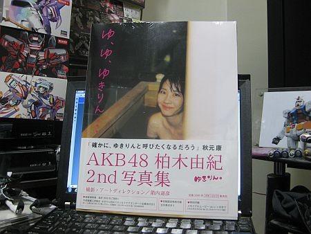f:id:da-i-su-ki:20120419203425j:image