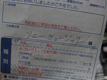 f:id:da-i-su-ki:20120419232457j:image