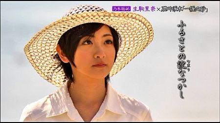 f:id:da-i-su-ki:20120420005855j:image
