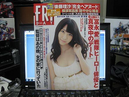 f:id:da-i-su-ki:20120420181211j:image