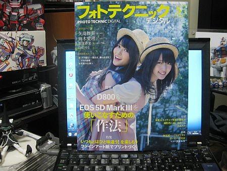f:id:da-i-su-ki:20120421182311j:image