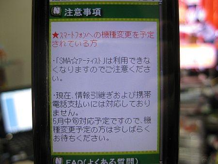 f:id:da-i-su-ki:20120423182249j:image