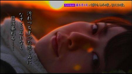 f:id:da-i-su-ki:20120424031454j:image