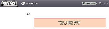 f:id:da-i-su-ki:20120424095811j:image