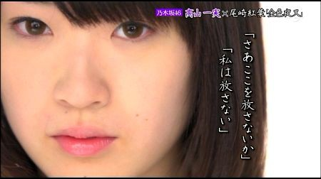 f:id:da-i-su-ki:20120425054818j:image