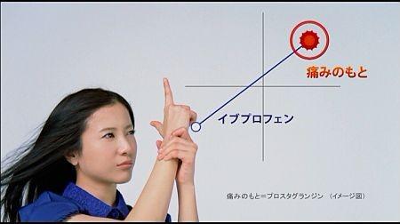 f:id:da-i-su-ki:20120425213704j:image