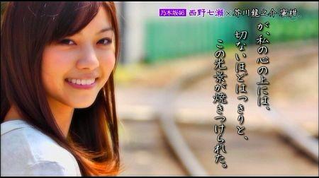 f:id:da-i-su-ki:20120426020550j:image