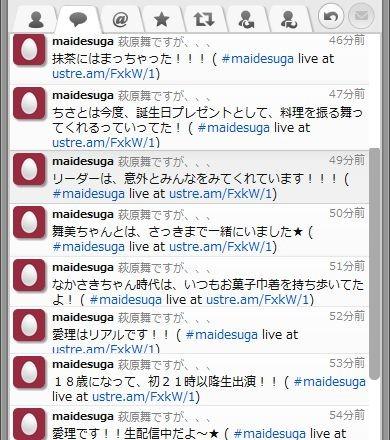 f:id:da-i-su-ki:20120426230723j:image