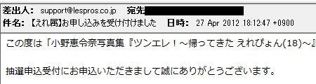 f:id:da-i-su-ki:20120427181914j:image