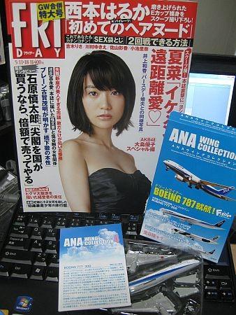 f:id:da-i-su-ki:20120427210119j:image