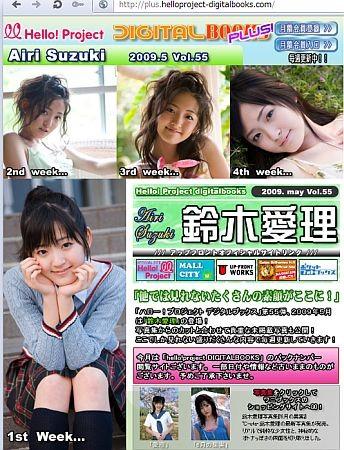 f:id:da-i-su-ki:20120427211512j:image