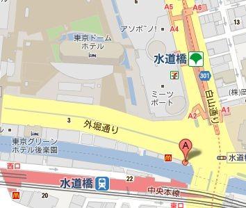 f:id:da-i-su-ki:20120428120847j:image