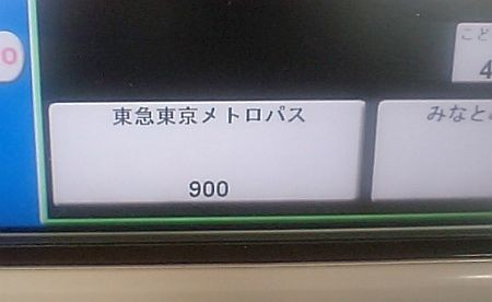 20120428205515