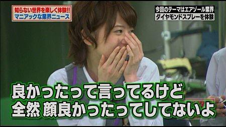 f:id:da-i-su-ki:20120429010019j:image