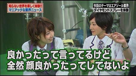 f:id:da-i-su-ki:20120429010020j:image