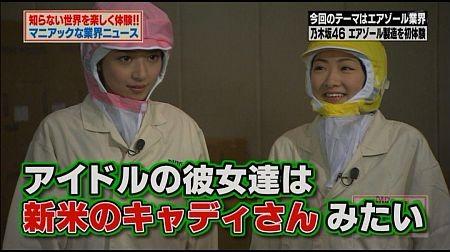 f:id:da-i-su-ki:20120429010024j:image