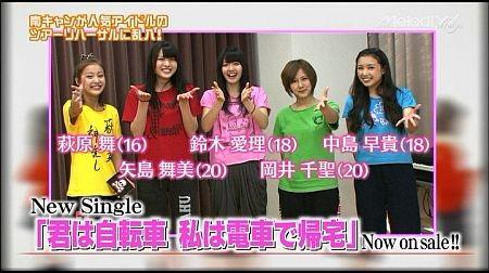 f:id:da-i-su-ki:20120429090652j:image