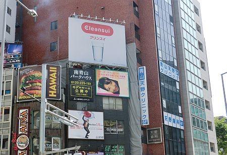 f:id:da-i-su-ki:20120430015852j:image