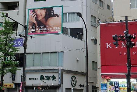 f:id:da-i-su-ki:20120430020740j:image