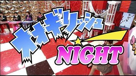 f:id:da-i-su-ki:20120501000304j:image