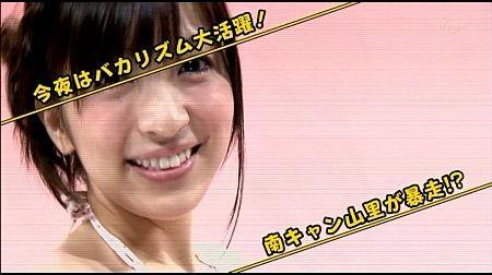 f:id:da-i-su-ki:20120501000305j:image